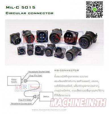 MS CONNECTOR MIL-DTL-5015