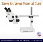Zoom Stereo Microscope with Universal Stand (Boom Stand)