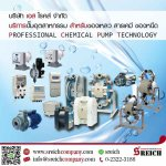 magnetic drive pump, chemical pump, air pressure pump, oil pump, solvent pump